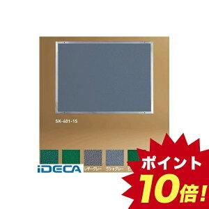 ET91259ステンレス掲示板【サイズ】H550×W800ミリ