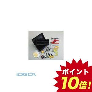 EW29518 配管工具セット 【ポイント10倍】