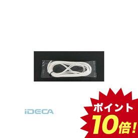 FM21922 5mm x10m発泡ポリエチレン丸棒【キャンセル不可】 【ポイント10倍】