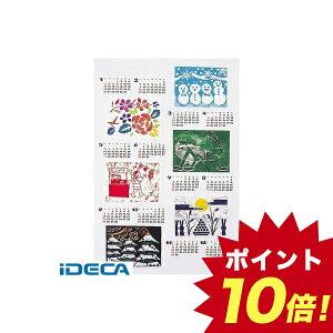 FN63640 ●美術カレンダー 【ポイント10倍】