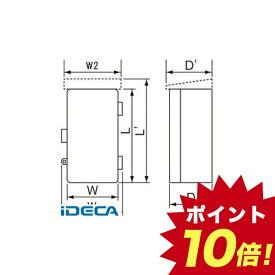FP20907 プラスチックボックス屋根なしホワイト 【ポイント10倍】