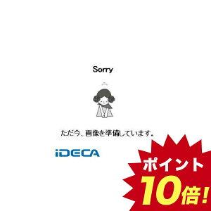 FR90687 ネジ付蛇口ニップルL 【ポイント10倍】