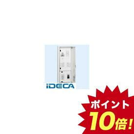 FS20950 直送 代引不可・他メーカー同梱不可 電灯分電盤自動点滅回路付 【ポイント10倍】