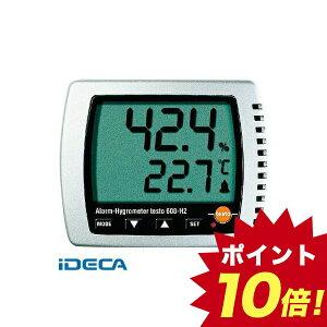 FS84365 卓上式温湿度計 アラーム付 Testo608−H2 【ポイント10倍】