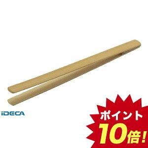 FU69117 竹ピンセット 平180mm 【ポイント10倍】