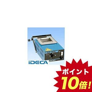 FV03386 ステレスSUS 316を使用Pbフリー対応の小型ハンダ槽 【ポイント10倍】