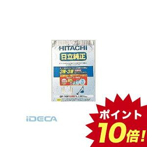 FV57130 日立用 掃除機用紙パック 5枚 【キャンセル不可】 【ポイント10倍】