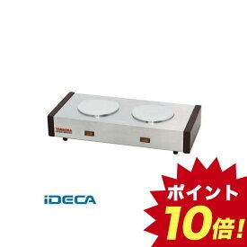 FV97898 卓上用電気コーヒーウォーマー S−552PT 2連 【ポイント10倍】