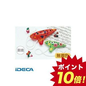 FW71935 オカリナ 小 ソプラノF 【ポイント10倍】