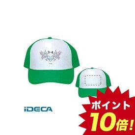 GL22639 チームキャップ 緑 【ポイント10倍】