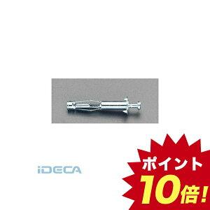 GN74539 31−38mm ボードアンカー 40個入 【キャンセル不可】 【ポイント10倍】