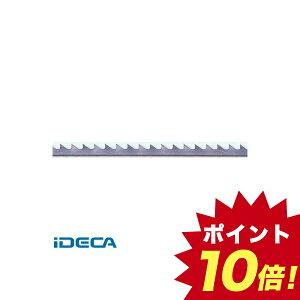 GS51909 糸のこ刃 12本入 No1 大 アサリ付 【ポイント10倍】