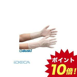 GV34468 クリーンパック ニトリル使い捨て手袋 100枚入×10袋 SS 【ポイント10倍】