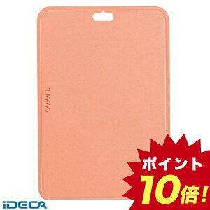 GW09419 Colors feminine 食器洗い乾燥機対応まな板<中> オレンジD 41【キャンセル不可】 【ポイント10倍】