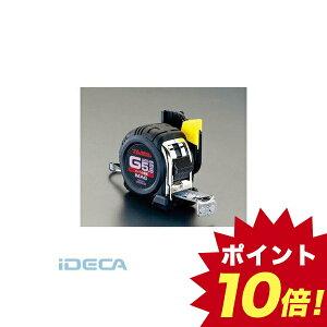 HL51796 25mm x7.5m ホルダー付 メジャー マグネット付爪 【キャンセル不可】 【ポイント10倍】