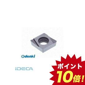 HN14650 旋削用G級ポジTACチップ NS9530 CMT 【10入】 【10個入】 【ポイント10倍】