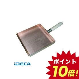 HN19994 ロイヤル 銅クラッド 玉子焼 XED−230 【ポイント10倍】