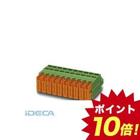HN21204 プリント基板用コネクタ - QC 0,5/ 4-ST-3,81 - 1897416 【50入】 【ポイント10倍】
