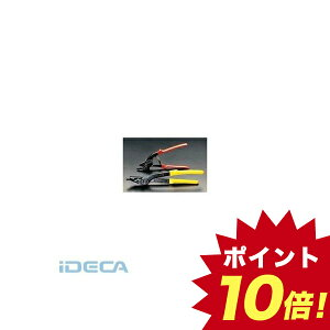 HP57091 305mm スチールバンドカッター【キャンセル不可】 【ポイント10倍】