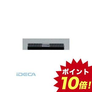 HP57107 M12x63mm 焼入 スタッドボルト【キャンセル不可】 【ポイント10倍】