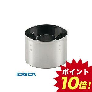 HR08148 18−0 業務用 ドーナツ抜型 2.6寸 【ポイント10倍】