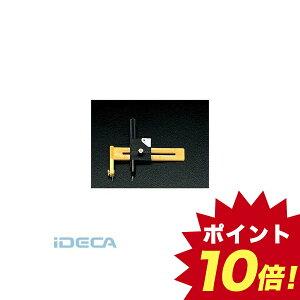 HR67644 コンパスカッター替刃 15枚入 【キャンセル不可】 【ポイント10倍】