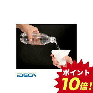 HS61543 非常用食器折り紙 【ポイント10倍】