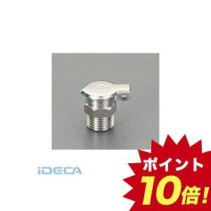 HS76146 M6x1.0mm オイルカップ【キャンセル不可】 【ポイント10倍】