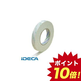 【あす楽対応】「直送」HT21889 パイオラン発泡両面テープ 【ポイント10倍】