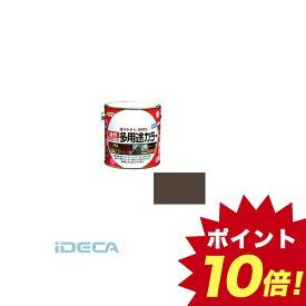 HT22349 アサヒペン 油性多用途カラー 0.7L オータムブラウン 【ポイント10倍】
