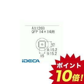 HT53387 QFP 14×14用 【ポイント10倍】