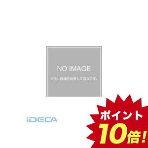 HT73468 バーナーキャップ H ステンレス 【ポイント10倍】