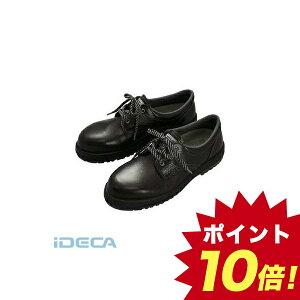 【あす楽対応】「直送」HU07543 女性用ゴム2層底安全靴 LRT910ブラック 22cm 【ポイント10倍】
