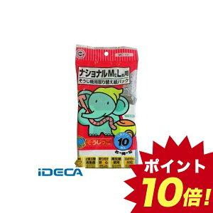 HU39563 そうじっこ ナショナル用10枚入り MC-101 【ポイント10倍】