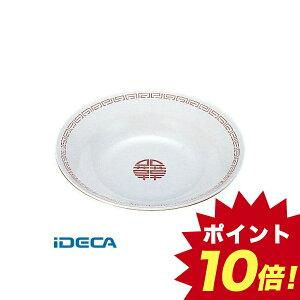 HU73529 メラミン中華食器 瑞祥 冷麺皿 新型 CA−19 外赤内白 【ポイント10倍】