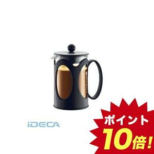 HV29709 ボダム フレンチプレスコーヒーメーカー 10683−01 ケニヤ 【ポイント10倍】