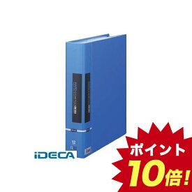 HW20705 ハ−ドクリア−ファイルA4S差替式 青 【ポイント10倍】