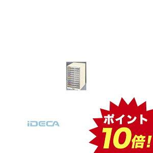 JL37345 プラスチックB4レターケース浅型10段 【ポイント10倍】