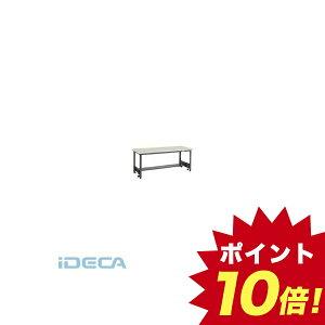 JL47798 直送 代引不可・他メーカー同梱不可 移動フリー作業台500kg鉄天板1200×750 【ポイント10倍】