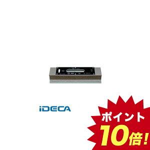 JM02572 直送 代引不可・他メーカー同梱不可 平形水準器 B級 250×0.1 【ポイント10倍】