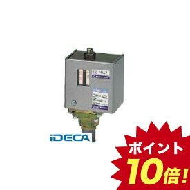 【あす楽対応】「直送」JM10058 圧力スイッチ設定圧力0.5〜2.0MPa 0-2.0MPA 【ポイント10倍】