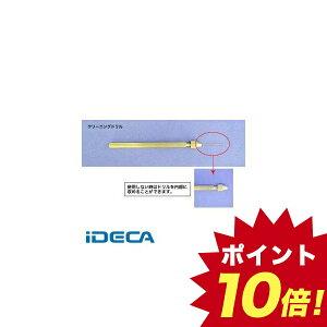 【あす楽対応】「直送」JM39521 クリーニングドリル ドリルホルダー付き ノズル1.0mm用/ドリル径Φ0.9 【ポイント10倍】