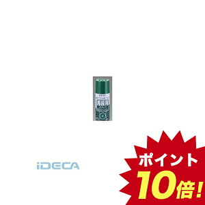 JN15217 300ml 黒板用スプレー 緑 【キャンセル不可】 【ポイント10倍】
