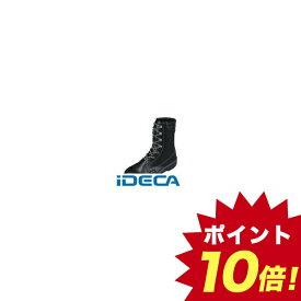 JN15634 安全靴 長編上靴 7533黒 28.0cm 【ポイント10倍】