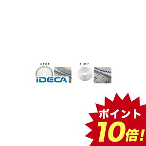JN42629 ディスクカッター K-110専用替刃 刃形:ダイヤモンド 【ポイント10倍】
