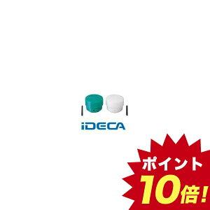 JP04317 ショックレスハンマー用替頭#4用 55.5mm 白 【ポイント10倍】