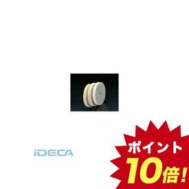 JP23580 150mm 硬 布バフ【キャンセル不可】 【ポイント10倍】