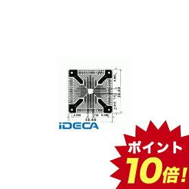JR44750 QFP IC変換用基板 【ポイント10倍】