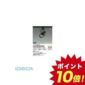 JS13429 LEDスポットライト 【ポイント10倍】