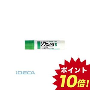 JU14185 スティック糊 シワなしピット S【1本】 【ポイント10倍】